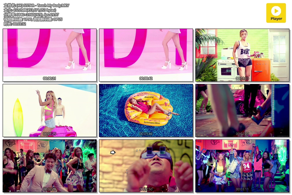 日韩高清官方-[4K] SISTAR – Touch My Body 官方MV 3840*2160(2)