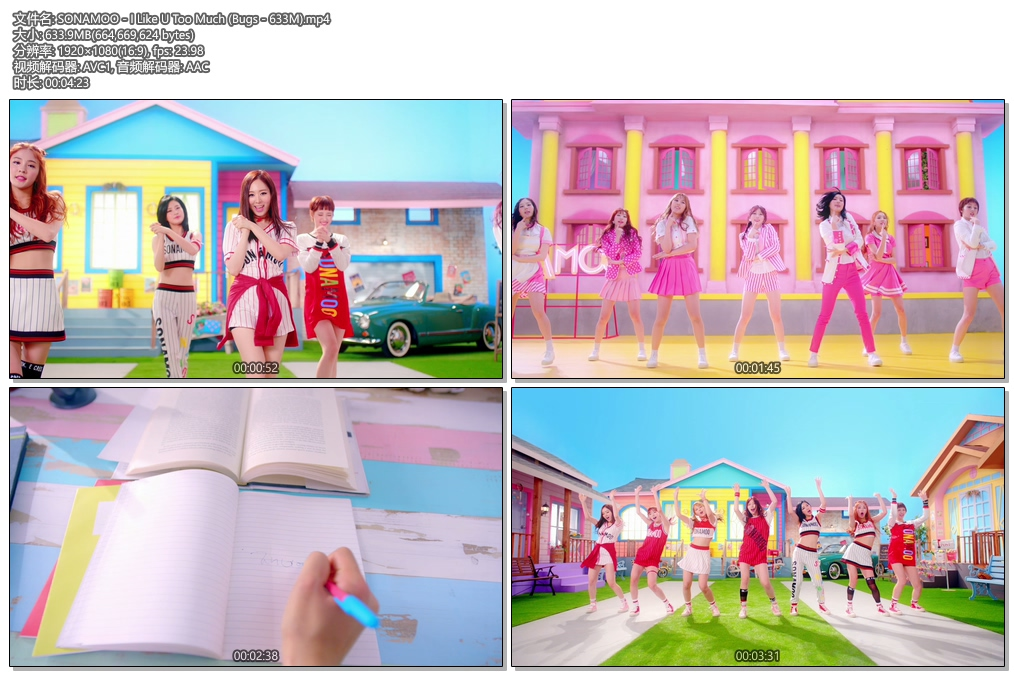 日韩高清官方-[1080P] SONAMOO – I Like U Too Much (Bugs – 633M)(2)