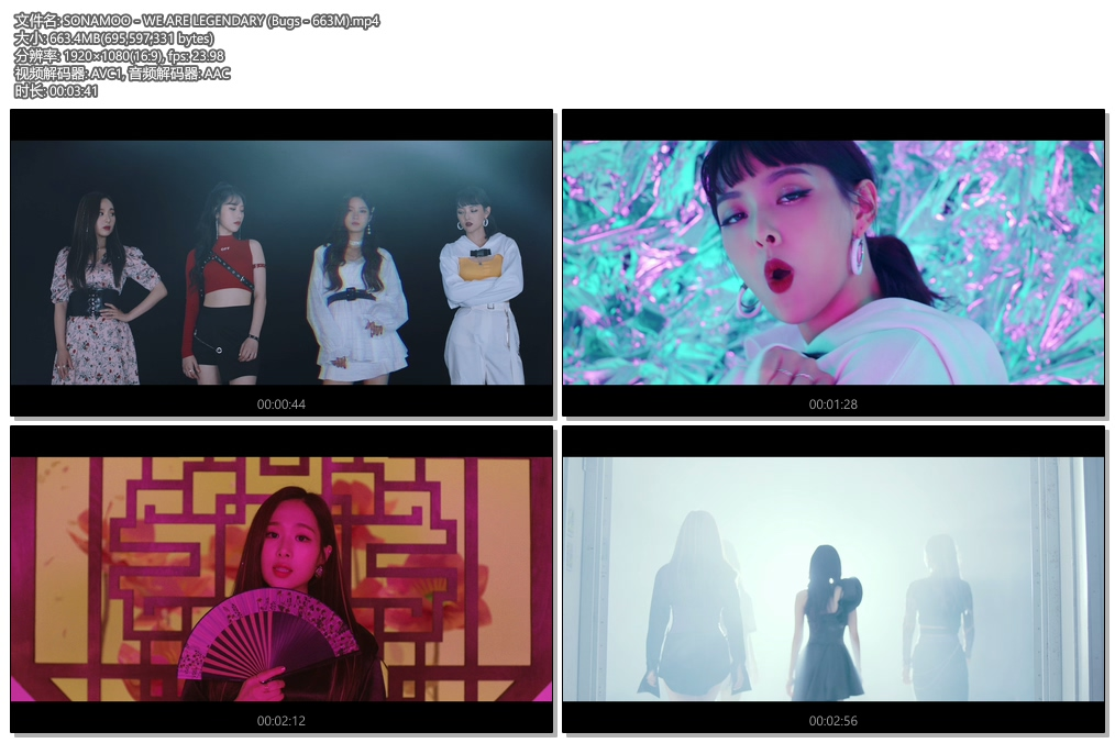 日韩高清官方-[1080P] SONAMOO – WE ARE LEGENDARY (Bugs – 663M)(2)