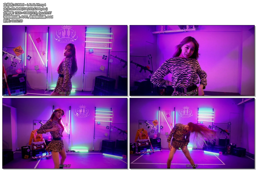 日韩高清官方-[1080P] 宣美SUNMI – LALALAY ( Dance Cover )(2)