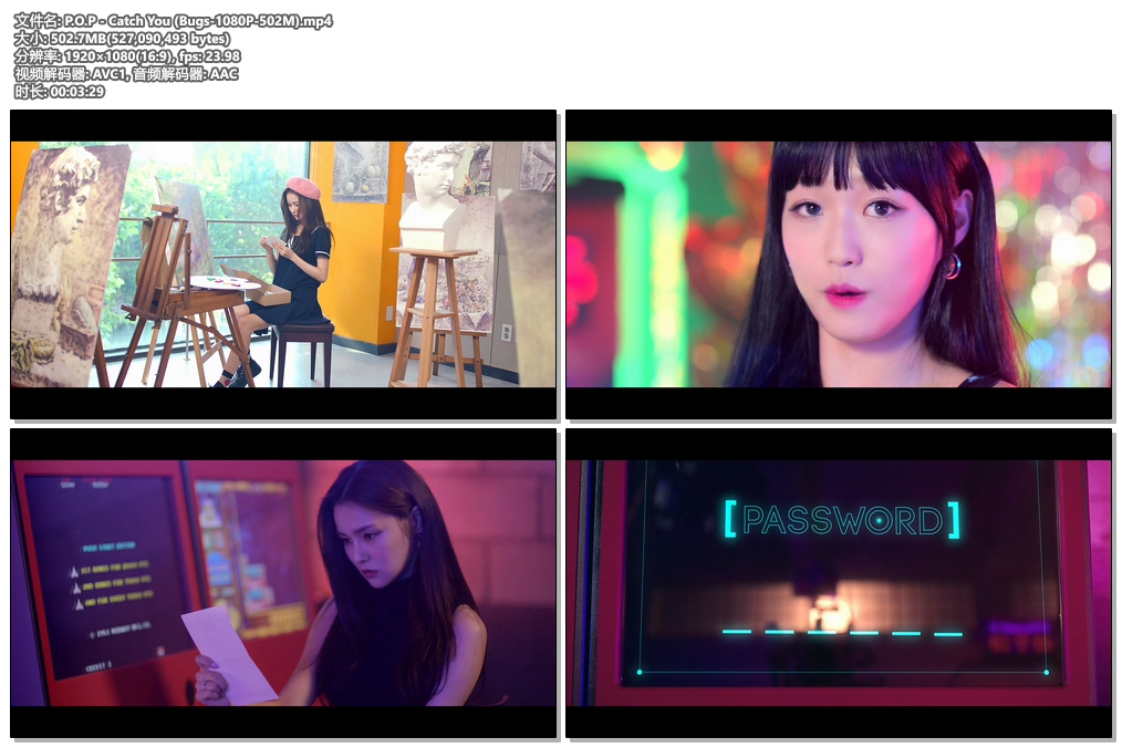 日韩高清官方-P.O.P – Catch You (Bugs-1080P-502M)(2)