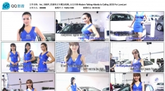 Avi_1080P_性感美女车模DJ视频_台北车展-Modern Talking-Atlantis Is Calling